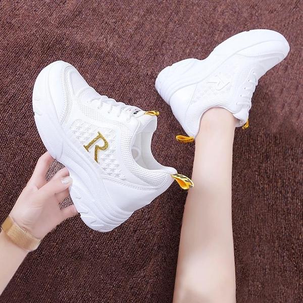 運動鞋 新款運動鞋女透氣百搭小白鞋秋夏季內增高休閒厚底老爹-Ballet朵朵