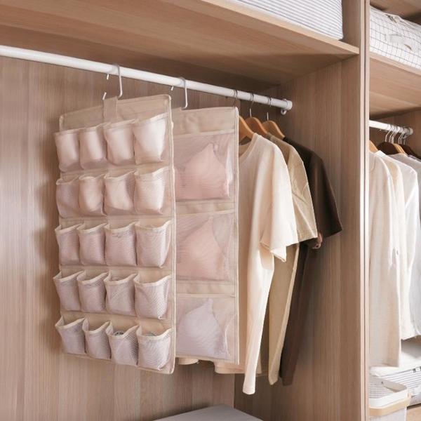 內衣收納袋掛袋雙面墻掛式家用臥室懸掛衣柜宿舍內褲襪子袋子神器 滿天星
