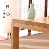日式榻榻米茶幾 實木飄窗桌 禪意茶桌 簡約陽臺小茶幾 松木炕桌