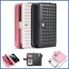 三星 Note20 Ultra Note20 編織紋拉鍊包 手機皮套 手機殼 磁吸 插卡 錢包皮套