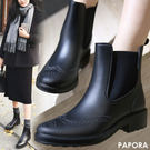 雨靴.英倫風雕花牛津雨靴【KY9988】黑色