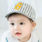 新年大促嬰兒帽子0-3-6-12個月男女寶寶帽鴨舌帽春秋夏季兒童防曬遮陽帽子 森活雜貨