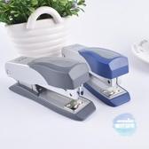 訂書機 辦公省力加厚金屬12號裝訂機中型可訂標準通用式訂書器 1色