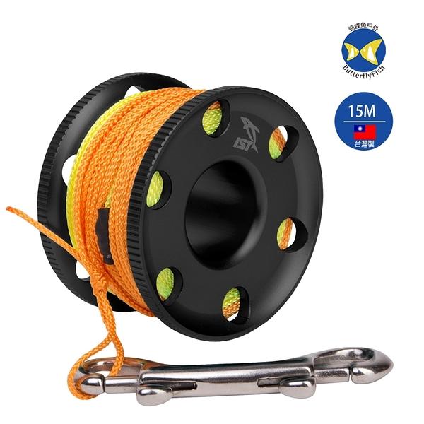 台灣製 IST REEL RL-6-N 15M 鋁合金 雙色繩 捲線器,水肺潛水適用