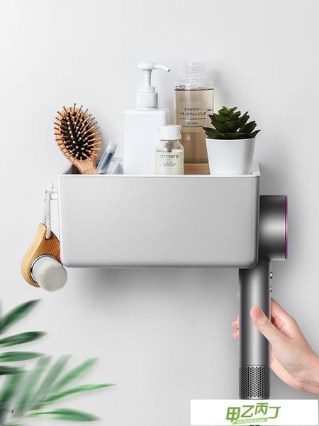 浴室置物架 家用免打孔吹風機置物架衛生間浴室壁掛式收納架戴森吹風機架【降價兩天】