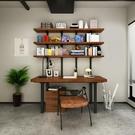 loft實木電腦桌子書房辦公桌書架組合臥室電腦臺式桌子家用靠墻桌【頁面價格是訂金價格】