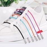 鞋帶扣懶人鞋帶兒童免繫鞋帶男女彈力松緊圓形成人白色免綁鞋帶繩 韓國時尚週 免運