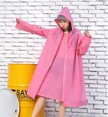 雨衣雨衣女成人韓國時尚徒步學生單人男騎行電動電瓶車自行車雨披兒童