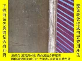 二手書博民逛書店TEVOLT罕見IN THE DESERT(毛邊插圖本)Y220