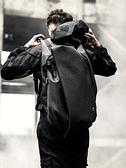 雙肩包男士時尚潮流背包男大容量電腦包書包大學生休閒旅行包 【2021特惠】