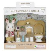 《森林家族-日版》可可兔哥哥家具組 ╭★ JOYBUS玩具百貨