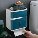 衛生間捲紙抽紙紙巾盒廁所衛生紙盒免打孔紙...