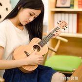 兒童吉他21寸尤克里里初學者學生成人女男23寸26寸烏克麗麗兒童小吉他 LH2009【123休閒館】