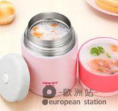 燜燒罐/悶燒壺燜燒杯燜粥神器超長保溫桶不銹鋼真空罐成人飯盒「歐洲站」