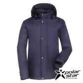 Polarstar 中性羽絨外套-橄欖綠 保暖│透氣│戶外 P16213