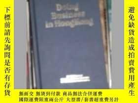 二手書博民逛書店英文原版罕見Doing Business in Hong Kon