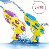 全館83折 兒童玩具水槍呲水槍夏天沙灘戲水戶外噴水槍