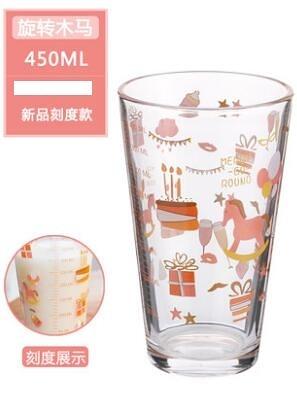 清新可愛玻璃杯刻度