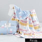 六層紗布兒童毛巾被嬰兒純棉毛巾蓋毯午睡小被子空調毛毯薄款秋季 【喜慶新年】