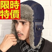 毛帽-潮流獨一無二冬季時尚牛仔加厚男護耳帽2色64b35[巴黎精品]
