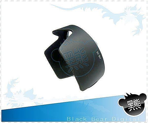 黑熊館 Nikon 專用 HB-35 可反扣遮光罩18-200mm F3.5-5.6G 鏡頭太陽罩 HB35 鏡頭蓮花罩
