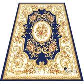 (交換禮物)歐式地毯臥室客廳茶幾床邊地毯滿鋪北歐紅地墊可愛簡約美式可定制XW