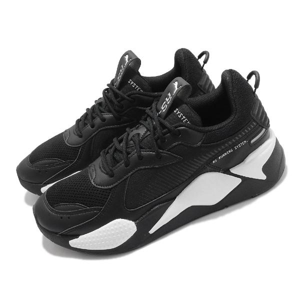 Puma 休閒鞋 RS-X Pop 黑 白 黑白 Running System 男鞋 運動 復古 【ACS】 38046102