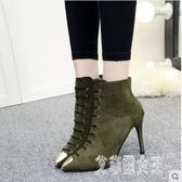 秋冬細跟短靴新款尖頭短靴細跟高跟鞋短筒百搭時尚馬丁靴女鞋 yu8423【艾菲爾女王】
