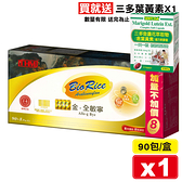 台灣康醫 BioRice 金.全敏寧 90包 加贈8包 (9大日本專利特許) 專品藥局【2012874】