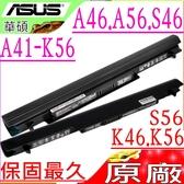 ASUS電池(原廠)-華碩 R405,R505,R550, R405C,R405CA,R405CB,R405CM,R405V,A32-K56,A41-K56