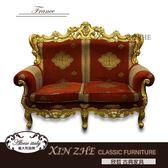 【欣哲古典家具】法蘭西法式金漆沙發組