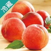 日本水蜜桃2入/盒(400g±5%/盒)【愛買冷藏】