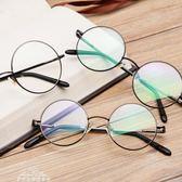 正圓框眼鏡女韓版潮學生可愛復古眼鏡框男平光眼鏡架大框小臉「夢娜麗莎精品館」