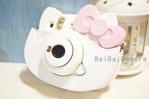 BaiBaiCamera minikitty mini8 拍立得相機包 皮套 附背帶 皮革套 相機包 皮質包 另售hello kitty 底片
