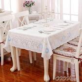 桌巾 進口環保pvc餐桌布防水防油免洗桌墊蕾絲繡花茶幾巾田園歐式 coco衣巷