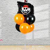 萬聖節氣球裝飾聖誕節幼兒園酒吧KTV活動場景氣球桌飄佈置用品   東川崎町