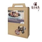 【鹿窯菇事】無農藥乾冬菇 尺寸L 乾香菇(200g/盒)