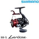 漁拓釣具 SHIMANO 16 BB-X...