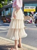 紗裙網紗半身裙女春夏中長款蛋糕雪紡裙子高腰顯瘦a字百摺裙新年禮物 韓國時尚週