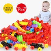 兒童顆粒塑料拼搭積木1-2幼兒園早教益智拼裝拼插積木3-6周歲玩具 【限時88折】