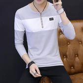 長袖T恤男士2017新款夏季純棉薄款上衣青少年學生V領潮流衣服『韓女王』
