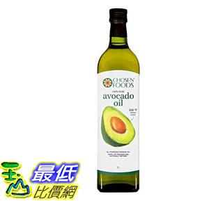 [COSCO代購] W729324 Chosen Foods 酪梨油 1公升