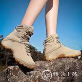 戶外高幫登山鞋女鞋真皮防水防滑耐磨輕便徒步鞋男鞋山地越野爬山