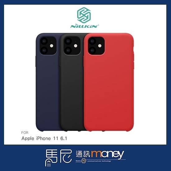 NILLKIN 感系列液態矽膠殼/Apple iPhone 11 6.1吋/手機殼/鏡頭保護/防指紋/防油汙/背蓋【馬尼】