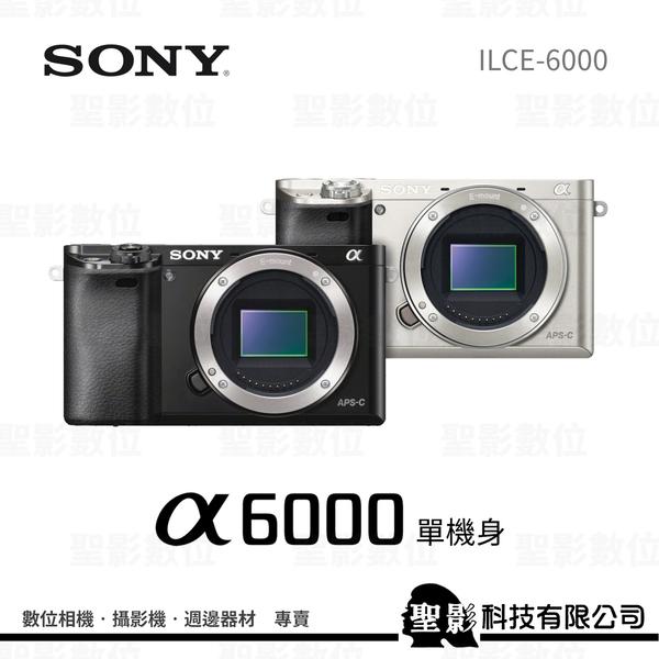 SONY ILCE-6000 單機身 APS-C 高速混合式對焦 A6000【公司貨】