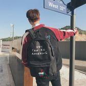 學院風正韓校園帆布背包書包男時尚潮流青少年初中高中學生雙肩包
