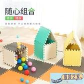 爬爬墊榻榻米泡沫拼接地墊海綿鋪地爬行地板墊臥室兒童地面的墊子【風鈴之家】