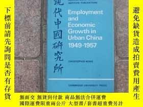 二手書博民逛書店英文原版:Employment罕見and Economic Gr