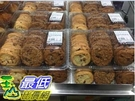 [COSCO代購] C83820 綜合餅...