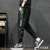 九分束腳哈倫褲 春秋工裝褲加厚男士哈倫褲寬鬆休閒褲 BF22474『寶貝兒童裝』